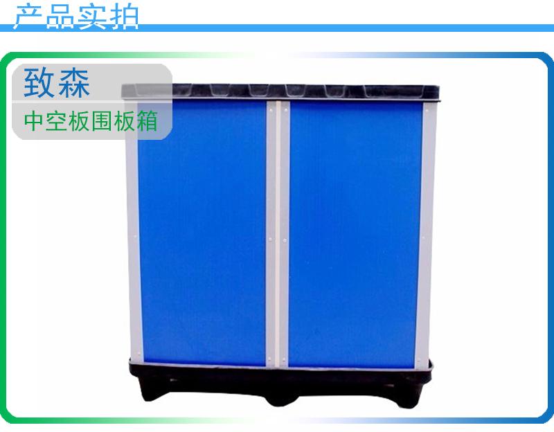 中空板物流箱 中空板包装箱
