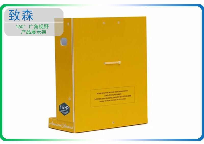 中空板展示架 中空板包装盒