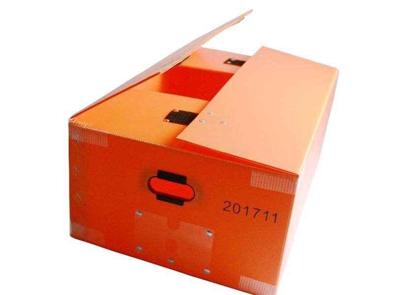中空板周转箱 物流包装箱