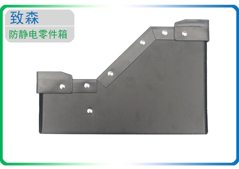 中空板刀卡|防静电中空板|周转箱