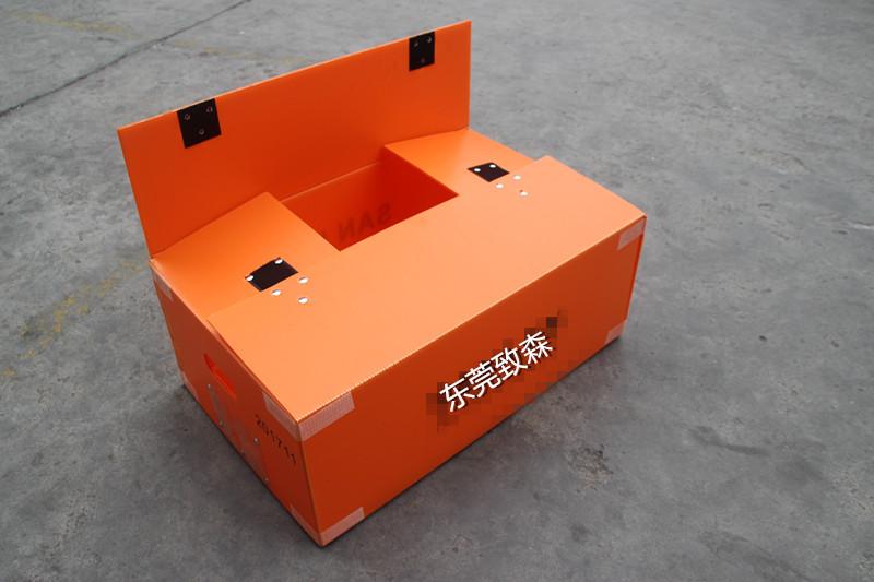 环保中空板包装箱