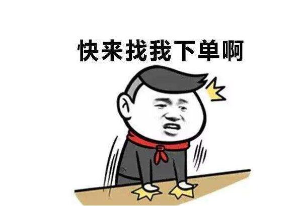 东莞中空板厂家