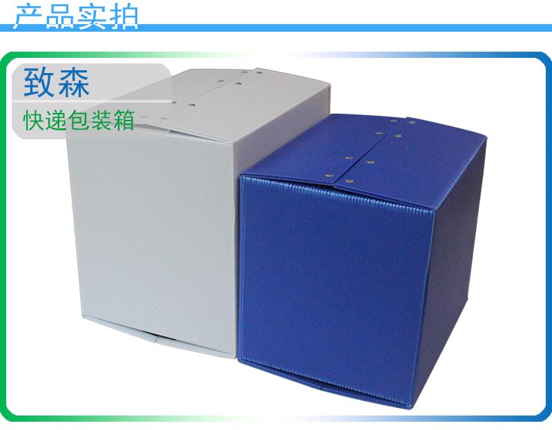 pp中空板周转箱