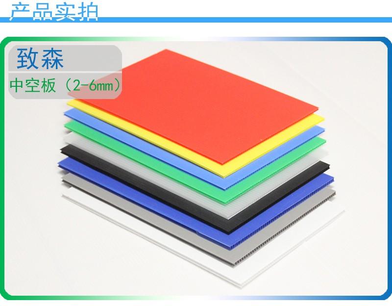 中空板(2-6mm)-1.jpg